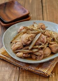 『*鶏肉とごぼうとえのきのさっぱり炒め*』
