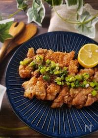 『丸ごとジュ~シ~♪鶏もも肉の一枚揚げ(油淋鶏&カレーマヨ)』