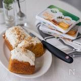 キャロットケーキ。パイナップルクリームチーズ。