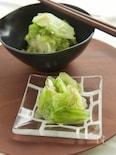 【レタス大量消費】レタスとみょうがの漬物