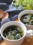 食物繊維たっぷり♡新玉ねぎとわかめのさっぱりスープ