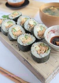 『鮭マヨ海苔巻き§塩鮭や鮭フレークで』