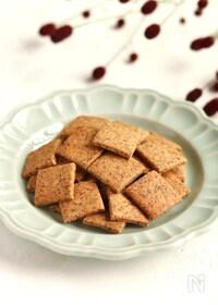 『ざっくざく!米粉の堅焼きメープル紅茶ビスケット』