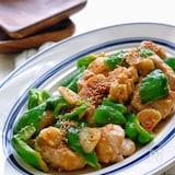 鶏肉とピーマンのにんにく味噌マヨソテー