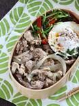 【15分弁当】豚こま肉の胡麻味噌とピリ辛目玉焼きののっけ弁当