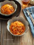 人参とツナの炒めもの。ごま油香る中華風。フライパンで簡単!