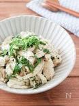 蒸し鶏と大葉のさっぱり胡麻サラダ♪マヨなし&電子レンジで簡単