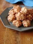 ヘルシー!鶏と豆腐のジューシー肉団子<基本>