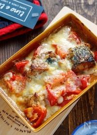 『サバ缶とトマトのマヨチーズ焼き【#乗せて焼くだけ】』