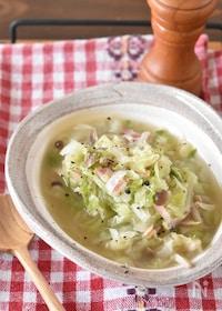 『とろとろキャベツとベーコンのスープ』