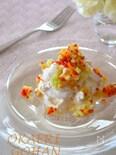 チキンのヨーグルト和え 夏野菜のレモンガーリックソース