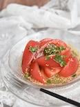 トマトと大葉のさっぱりサラダ【作り置き】