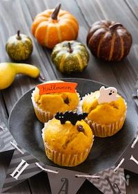 『フライパンで作れる!かぼちゃと小豆のふっくら蒸しパン』