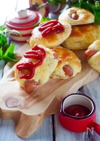 『発酵なし!ホットケーキミックスでソーセージパン#簡単#時短』