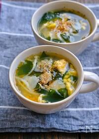 『にんにくたっぷり!豆もやしとわかめのスタミナ卵スープ』