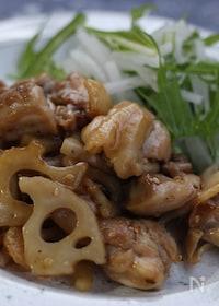 『鶏肉とレンコンの甘辛炒め、コチュジャン風味』