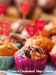 【マシュマロ入りチョコのカップケーキ 】