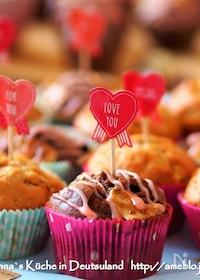 『【マシュマロ入りチョコのカップケーキ 】』