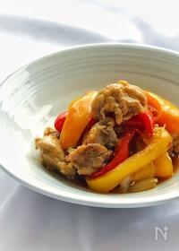『*鶏もも肉とパプリカのオイスター煮*』