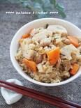ダイエットに!節分豆と根菜の塩昆布炊き込みごはん