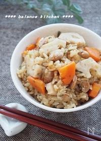 『ダイエットに!節分豆と根菜の塩昆布炊き込みごはん』