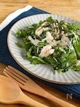 【簡単】春菊と蒸し鶏のサラダ