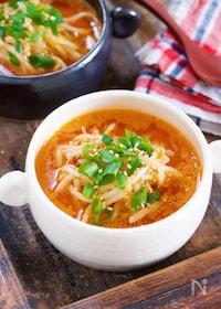 『お鍋で3分♪『もやしのうま辛♡スタミナ味噌スープ』』