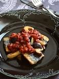 秋刀魚と野菜のソテー トマトバルサミコソース