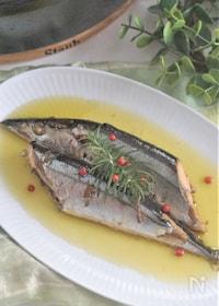 『骨まで柔らか秋刀魚のコンフィ』