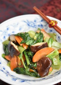 『チンゲン菜と椎茸のとろみ炒め』