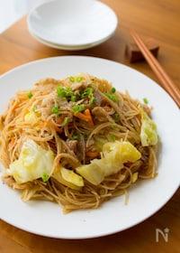 『手軽でおいしい♪『野菜たっぷり焼きビーフン』#簡単#子供』