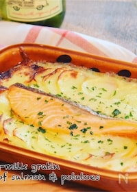 『鮭とポテトの豆乳グラタン*簡単ヘルシー☆』