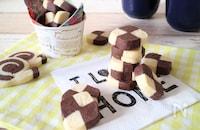 特別な型は不要!切ってかわいい♡アイスボックスクッキーの作り方