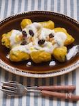 かぼちゃのデザートニョッキ・はちみつヨーグルトソース