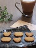 グルテンフリーのサクサク!かぼちゃクッキー