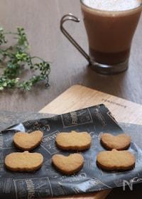 『グルテンフリーのサクサク!かぼちゃクッキー』