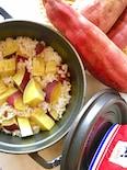 【食物繊維たっぷり】もち麦入りさつまいもの炊き込みご飯
