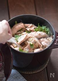 『【STAUBレシピ】たっぷり満足♪鮭としめじのパクチーご飯』