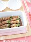 シシトウの豚バラ巻き 作り置きレシピ