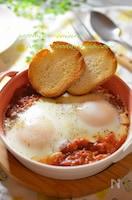 イタリア家庭料理「煉獄のたまご」トマトと半熟卵の絶品コンビ!