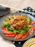 大根に豚の旨味がしみしみ♡大根と豚の生姜焼きサラダ