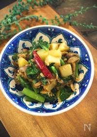 『簡単!小松菜とジャガイモのサブジ(インド風炒め)』