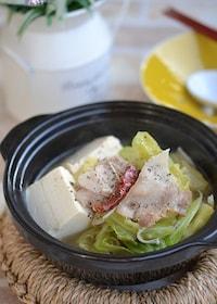 『豚バラキャベツのスタミナスープ鍋』