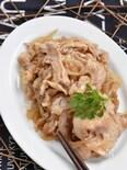 豚こま切れ肉の生姜焼き【作り置き】