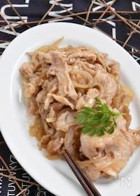 『豚こま切れ肉の生姜焼き【作り置き】』