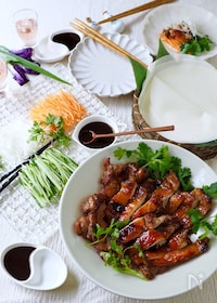 『旨すぎる!鶏もも肉で北京ダック風【おもてなし・お弁当にも】』