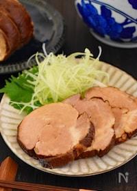 『紅茶豚(紅茶で煮るやわらかチャーシュ)』