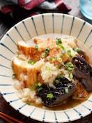 お魚厚揚げとなすのおろし煮【#簡単#胃腸にやさしい】