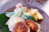 椎茸ブルーチーズ天ぷら