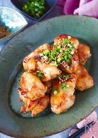 『【簡単!調味料2つ】やわらか鶏むね肉のハニーポン酢照り焼き』